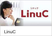 Linux技術者認定試験LinuCホームページへのリンク