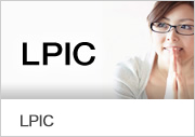Linux技術者認定試験LPICホームページへのリンク