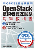 OpenStack Documentation